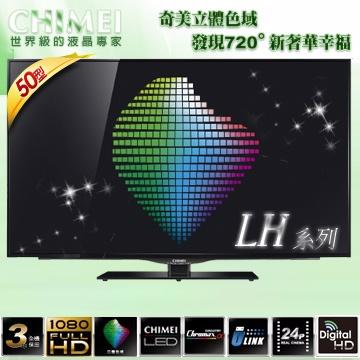 CHIMEI 奇美 50吋 LED液晶顯示器 TL-50LH50 ★CHROMAX α 超完美影像優化平台