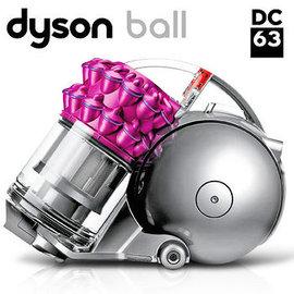 ★5/31前加贈過敏工具組+U型吸頭+無纏結吸頭共7吸頭! Dyson DC63 Turbinehead 圓筒式吸塵器(桃紅) ★原廠五年保固