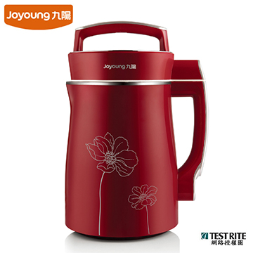Joyoung 九陽 全自動智能豆漿機 DJ13M-C08SG (實用型) ★福利品優惠出清! 加碼再送黃豆好禮!
