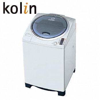 歌林KOLIN 13公斤單槽全自動洗衣機 BW-13S01※馬達、壓縮機三年保固※