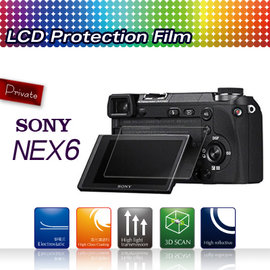 KAMERA 螢幕保護貼 - Sony NEX-6