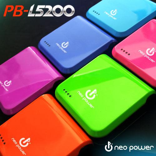 Kamera Neo Power PB-L5200 行動電源-5200mAh LED電量指示 小體積大容量!!