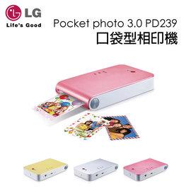 LG Pocket Photo 3.0 PD239 口袋相片列印機 口袋相印機 ★智慧NFC 第三代輕薄,功能再升級