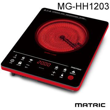 日本松木 MATRIC 微電腦黑晶不挑鍋電陶爐 MG-HH1203 面板可承受650度高温 1200W, 110V / 60 Hz