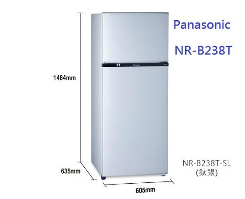 Panasonic 國際牌 232L 雙門電冰箱 NR-B238T-SL 鈦銀 ★體積小不佔位,小家庭超適用!