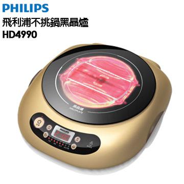 PHILIPS 飛利浦 不挑鍋黑晶爐 HD4990