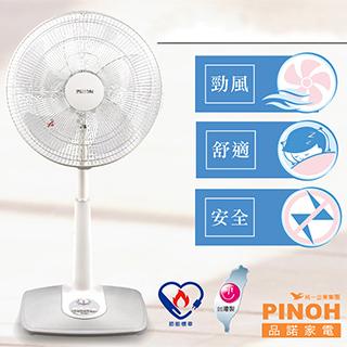 PINOH 品諾 16吋定時座風扇 DF-1615M/DF1615M ★享受清涼感 靜享自然風!