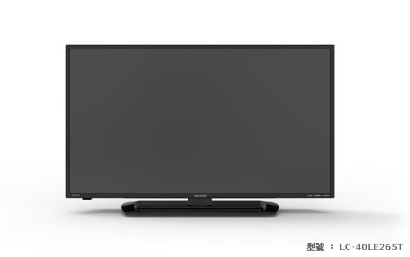 SHARP 夏普 40吋 超薄LED液晶電視 LC-40LE265T《LED背光、Full HD、3組HDMI》