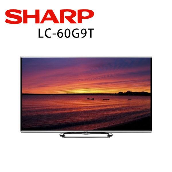 SHARP 夏普 60吋 超薄LED液晶電視 LC-60G9T《日本原裝、3D、連網、USB錄影》