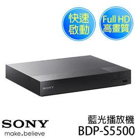 SONY 藍光播放機 BDP-S5500 含快速啟動功能,支援全高清Full HD 1080p