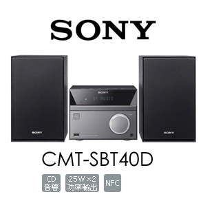 SONY DVD / CD 組合式家庭音響(公司貨) CMT-SBT40D ★多功能音響,可作為電視揚聲器使用 SBT40D