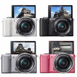 SONY A5000L ILCE-5000L 變焦鏡組 ★106/2/12前贈原廠電池,相機造型杯墊等多重好禮