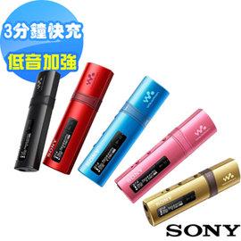 ★限量贈USB充電器 SONY Walkman MP3隨身聽 4GB NWZ-B183F 強勁BASS 3分鐘快充 時尚金屬髮絲紋造型 質感滿點 NWZ-B183