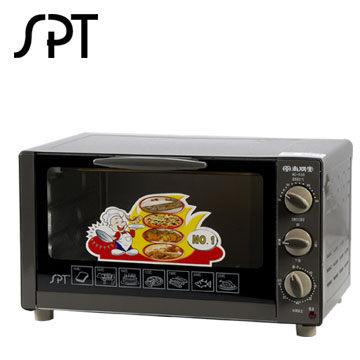 尚朋堂 18公升中烤箱 SO-318 上火/下火/上下雙火 控制  60分鐘定時設計  溫度控制100-250度
