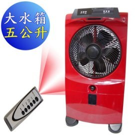 展示機出清!! 勳風微電腦活氧降溫水涼扇 HF-5033HC 五公升水箱容量 可單獨加濕使用改善空間濕度