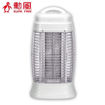 勳風 15W 捕蚊燈 HF-8215 ★加強性聚蚊效果 符合國家檢驗標準  電源防護裝置  加強性聚蚊效果