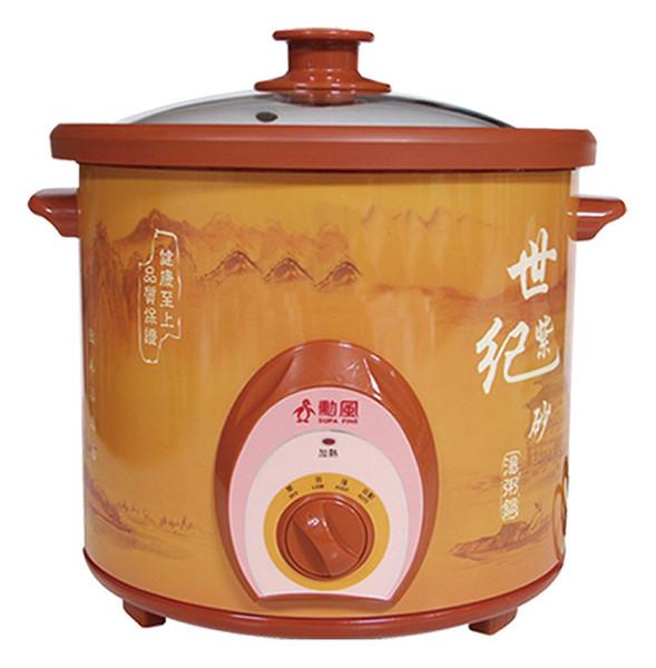 勳風 御膳紫砂養生鍋 HF-8855 ★可選擇低溫 高溫 保溫三種烹調方式