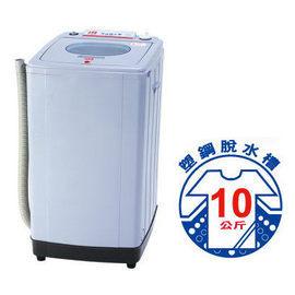 勳風10公斤高速脫水機 HF-929  定時設定1~5分鐘脫水時間  商品尺寸:42 * 42 * 78 (cm)