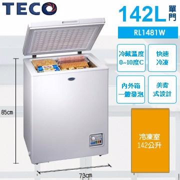 TECO 東元 RL1481W 142L 上掀式單門冷藏冷凍櫃 ★冷凍溫度-18±5℃,冷藏溫度0~10℃,活動式萬向轉輪推行方便