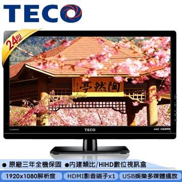 TECO 東元 24吋LED液晶顯示器 TL2468TRE ★Full HD1920x1080高解析/支援HiHD數位接收