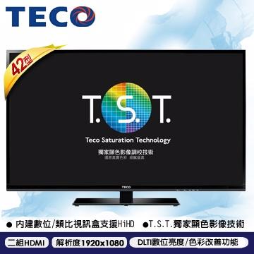 TECO 東元 42吋 LED液晶顯示器+視訊盒 TL4262TRE / TS1301TRA ★2015年新機上市