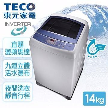 TECO 東元 14公斤 直驅變頻超音波洗衣機 W1491XW
