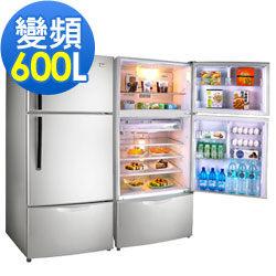 TECO東元 R6064VXLA  600公升變頻三門電冰箱 DC變頻控制/MIT台灣製造