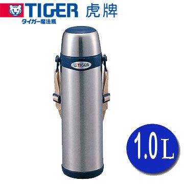 TIGER 虎牌 不鏽鋼背帶式保溫瓶1.0L MBI-A100 內膽特殊鏡面加工處理.清洗容易
