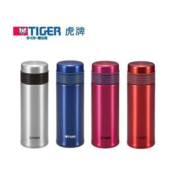 TIGER 虎牌 480cc不銹鋼保溫保冷杯 MMS-A048 4.7cm廣口設計 採用不鏽鋼加工