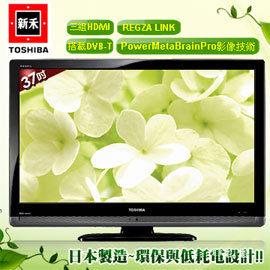 ★ 展示品出清 ★ 東芝 37吋 REGZA 數位液晶電視 37CV500G  智慧動態背光控制系統