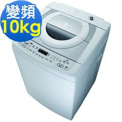 TOSHIBA 東芝 10公斤DD變頻洗衣機 AW-D1140S 超濃縮泡沫洗淨 三重進氣超級迴轉乾爽