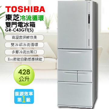 TOSHIBA 東芝 428公升脫臭變頻五門電冰箱 GR-C43GTT(S)