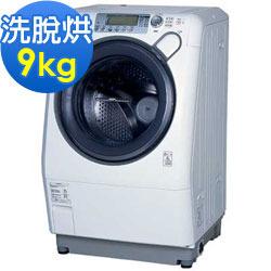 TOSHIBA 東芝 9KG 洗脫烘變頻滾筒洗衣機 TW-15VTT 日本原裝進口機款 超靜音洗衣機種