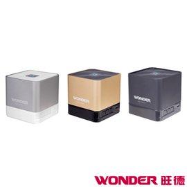 WONDER 旺德 無線藍芽攜帶型喇叭 WS-T002U ◆支援TF Micro記憶卡撥放 ◆免持通話,可來電報號