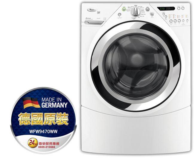 Whirlpool惠而浦極智Fresh原裝進口系列13公斤滾筒洗衣機- WFW9470WW ★數量有限,請來電詢問★