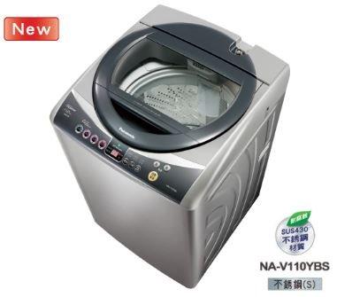 Panasonic 國際牌 ECO NAVI 11公斤智慧節能變頻洗衣機 NA-V110YBS-S (不鏽鋼) ★2016/2/15前春日有禮賞送好禮!