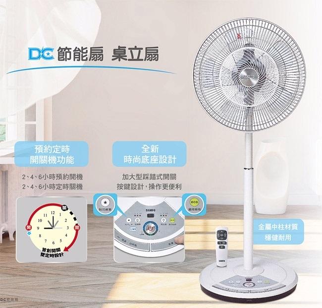 温控风扇电机电路图