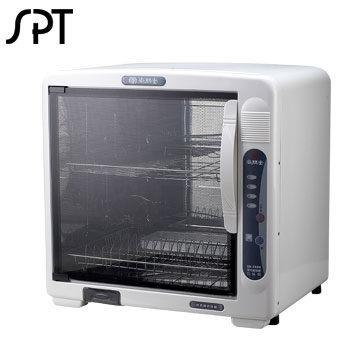 尚朋堂 雙層紫外線烘碗機 SD-2588 雙層可調式層架 容量約8人份