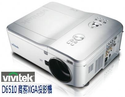 Vivitek D6510 商務XGA投影機