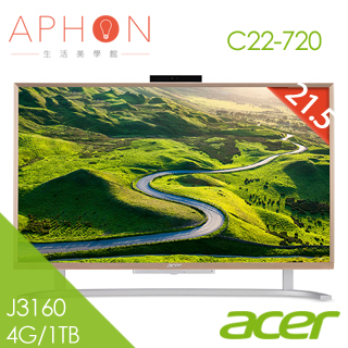 【Aphon生活美學館】Acer C22-720 21.5吋All in one 液晶電腦 (J3160 /4G/1TB/Win10)-送acer保溫杯