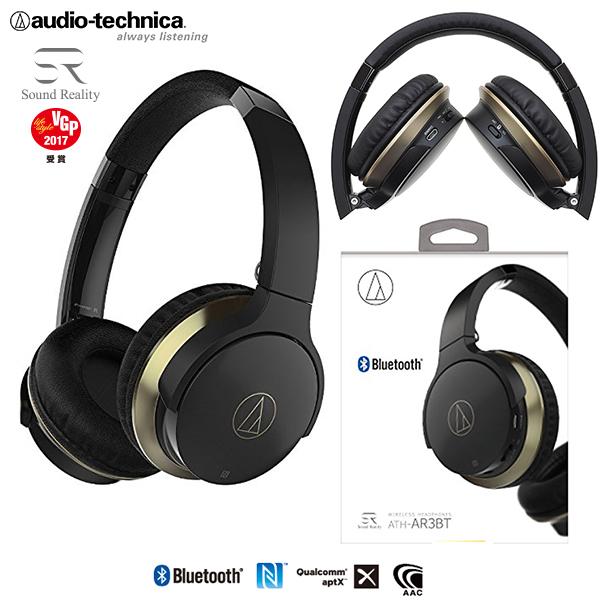 鐵三角 ATH-AR3BT 黑色 (贈收納袋) 可折疊無線藍牙耳戴式耳機 公司貨一年保固