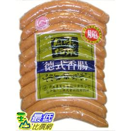 [需低溫宅配無法超取] 巧達乳酪香腸 BEDDAR CHEDDAR 每包396公克 2包入_C82456 $556