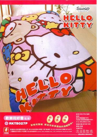 Hello kitty凱蒂貓雙人加大刷毛床包三件組(歡樂同好會)