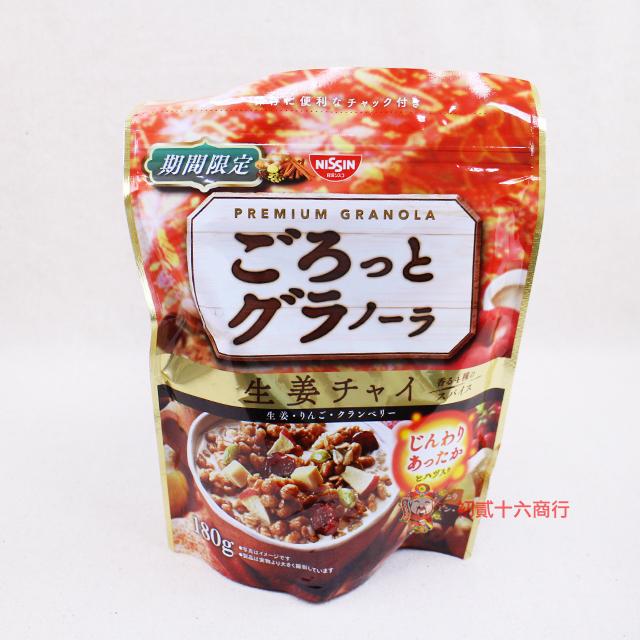 【0216零食會社】日本日清_薑汁奶茶早餐麥片_180g(期間限定)