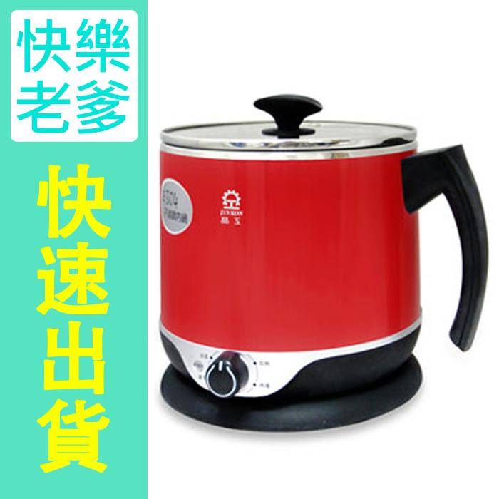 【晶工】2.2公升多功能不鏽鋼電碗 JK-201(紅色)