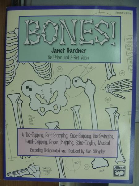 【書寶二手書T2/大學理工醫_PDN】Bones_Janet gardner