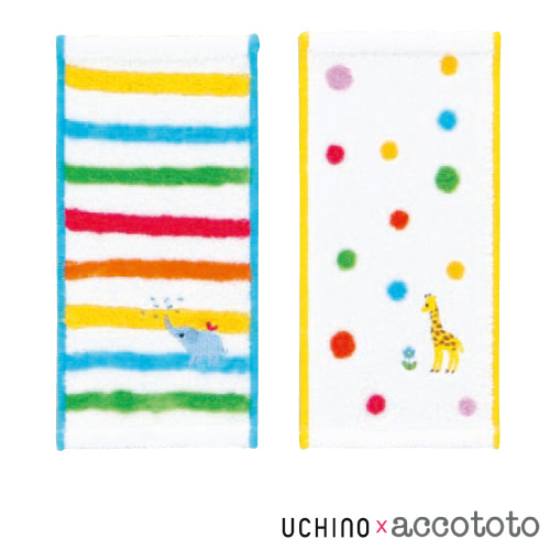 accototo 點點 , 彩虹 手帕 / 嬰幼兒 兒童 毛巾 無撚紗 抗菌防臭 純棉 刺繡 動物圖案 UCHINO