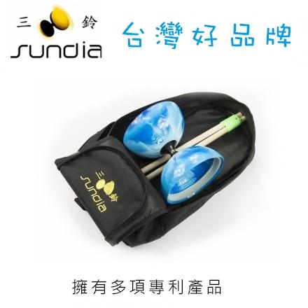 SUNDIA 三鈴 扯鈴配件系列 D-Bag.S 專用包S號 / 個