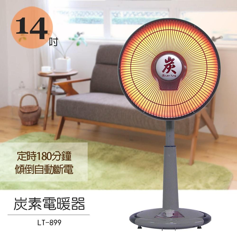 【聯統牌】14吋 桌上型 炭素電熱器 LT-899