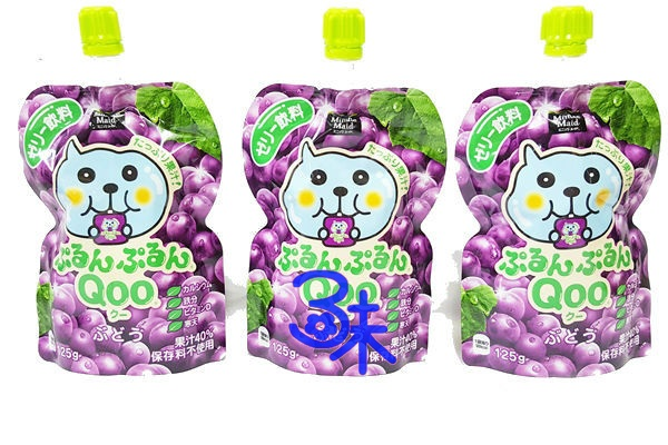 (日本) Minute Maid Qoo 吸管果凍飲- 葡萄 1組 3包 (125ml*3包) 特價 190 元 【4902102100519 】( (Qoo果凍飲便利包 QOO 酷果汁果凍飲)